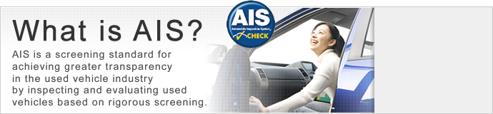 AIS:It is a screening criterion which attains transparency of the used car industry by performing inspection evaluation of a used car by strict examination.